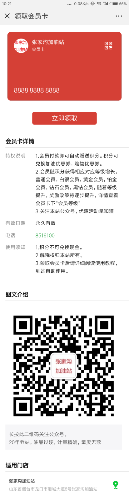 Screenshot_2018-08-23-10-21-12-770_com.tencent.mm.png