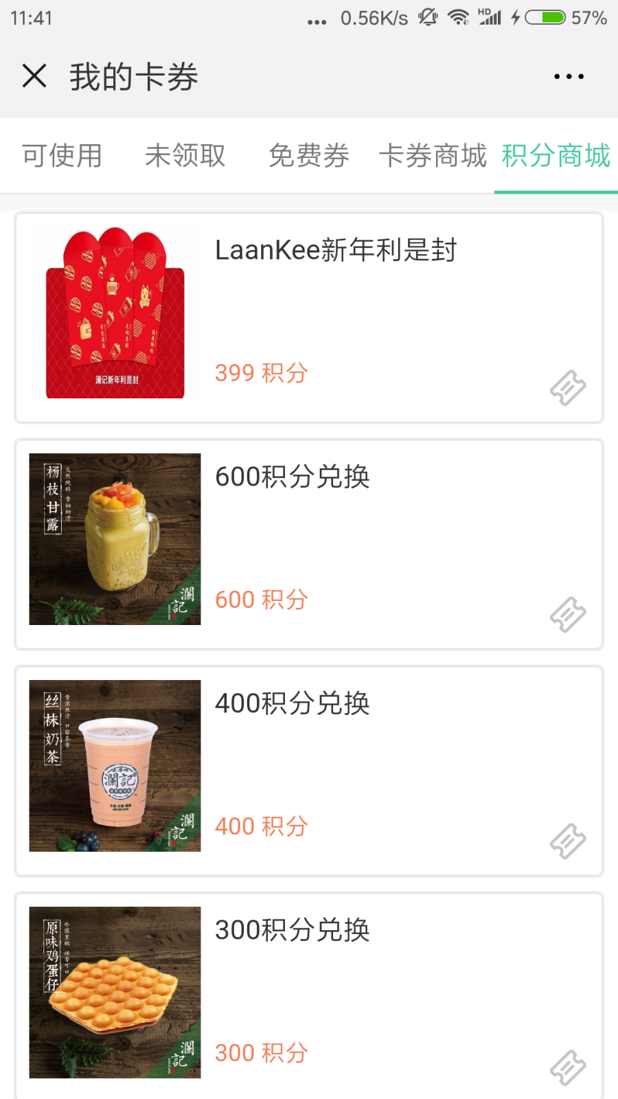 Screenshot_2018-08-27-11-41-14-273_com.tencent.mm.png