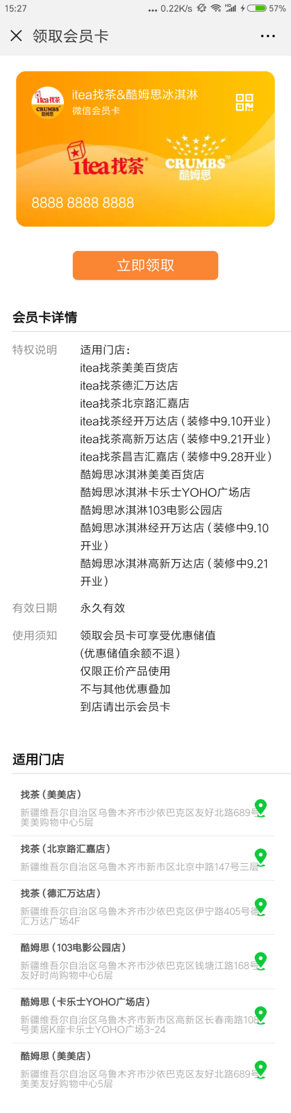 Screenshot_2018-08-28-15-27-56-228_com.tencent.mm.png